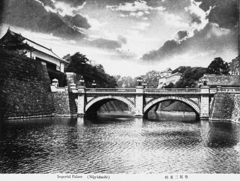 The Entrance to the Imperial Palace (1935)
