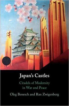 Oleg Benesch Castles Cover